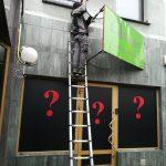 montaż anteny satelitarnej na wysokości na ścianie